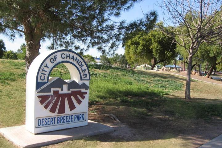 Pet Friendly Desert Breeze Park