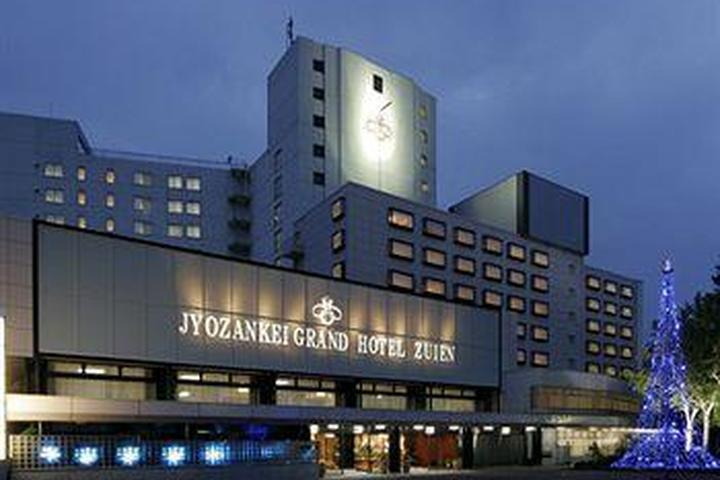 Pet Friendly Jozankei Grand Hotel Zuien