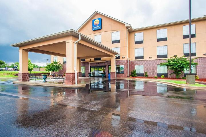 Pet Friendly Comfort Inn & Suites Atoka TN