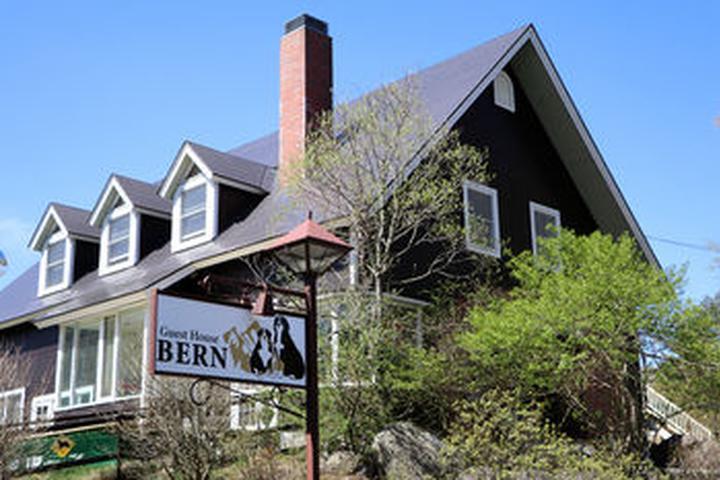 Pet Friendly Guest House Bern