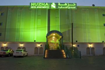 Pet Friendly Nuzha Hotel Apartments