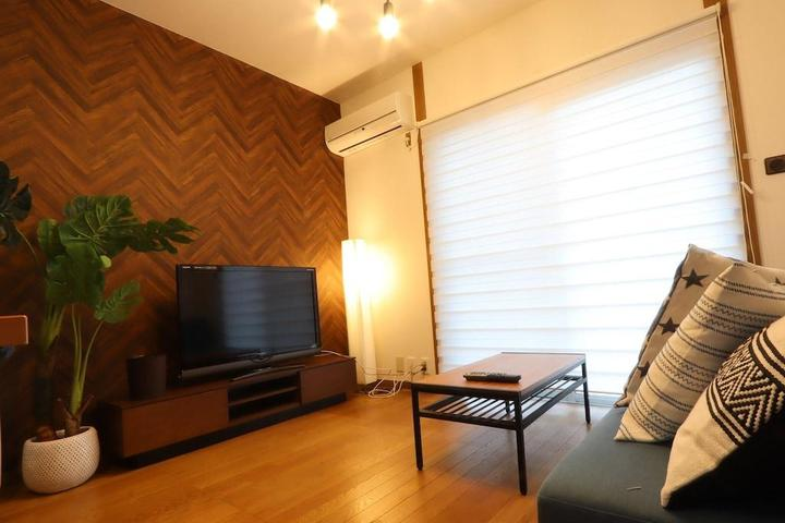 Pet Friendly Shonan Area House