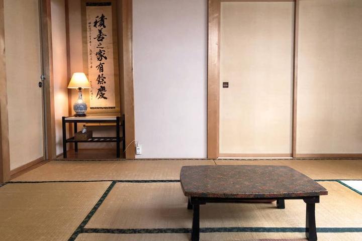 Pet Friendly Hirosaki Airbnb Rentals