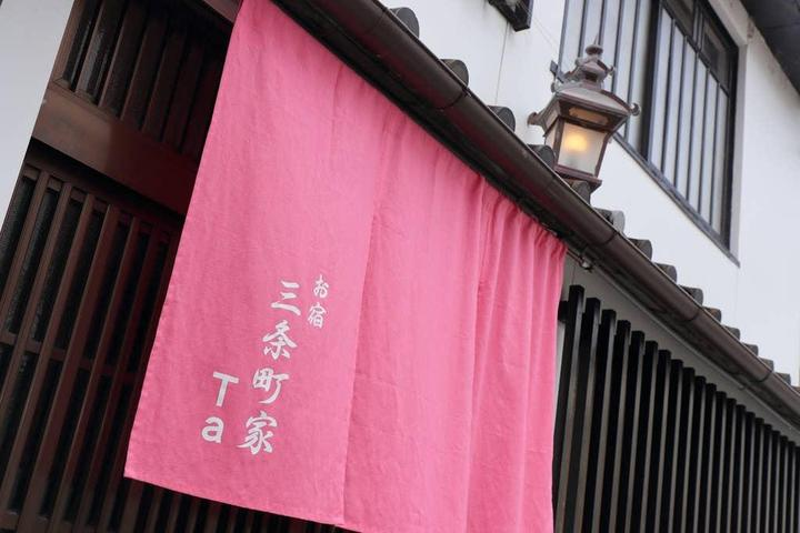 Pet Friendly Kyoto Airbnb Rentals