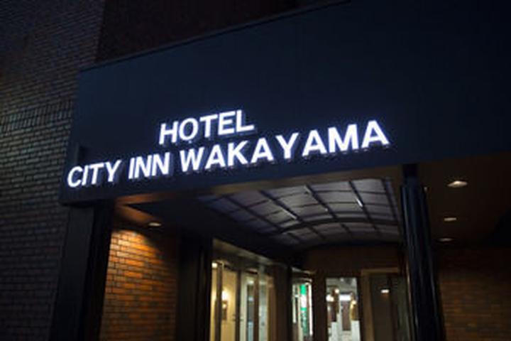 Pet Friendly City Inn Wakayama