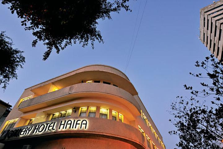Pet Friendly Art Gallery Hotel Haifa