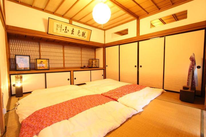 Pet Friendly Fujiyoshida Airbnb Rentals