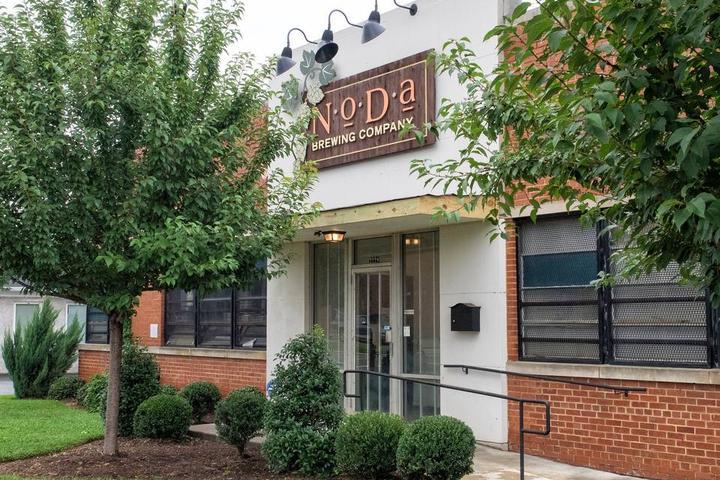 Pet Friendly NoDa Brewing Company