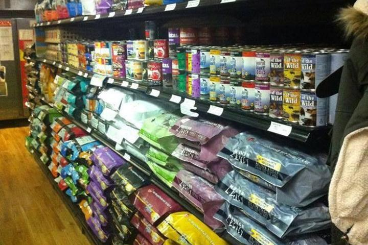 Pet Friendly Wiskers & Waggs Pet Store and Grooming