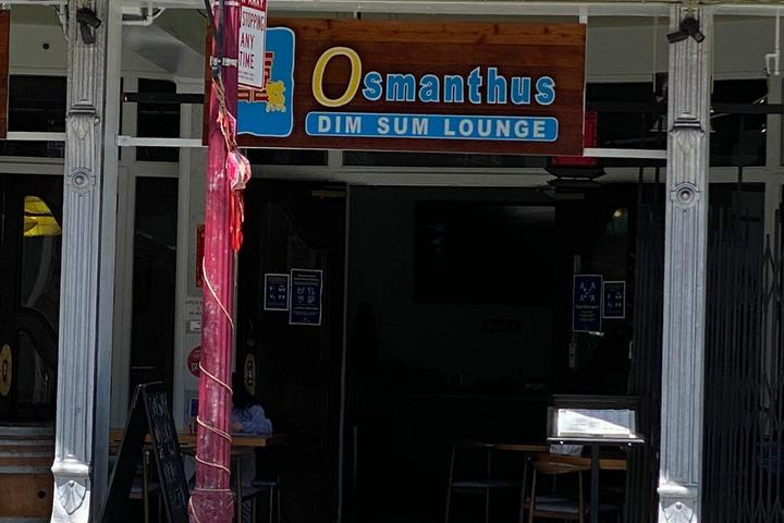 Pet Friendly Osmanthus Dim Sum Lounge