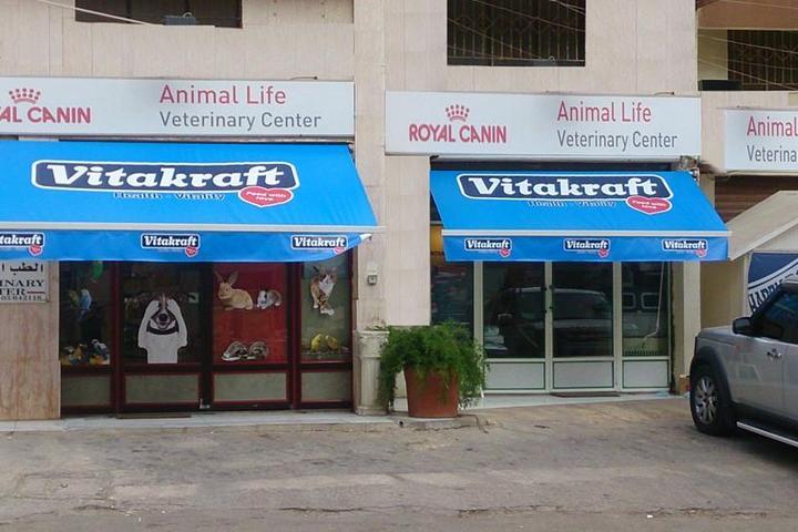 Pet Friendly Veterinary Center Animal life