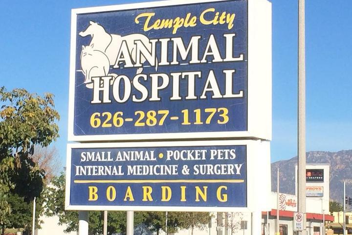 Pet Friendly Temple City Animal Hospital