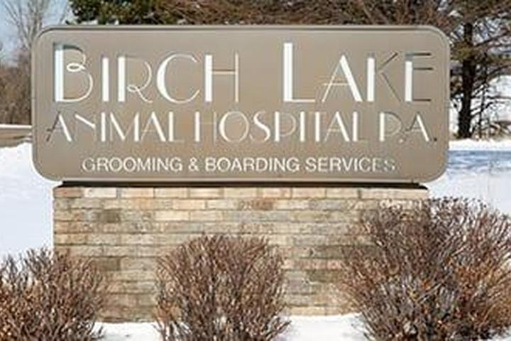 Pet Friendly Birch Lake Animal Hospital