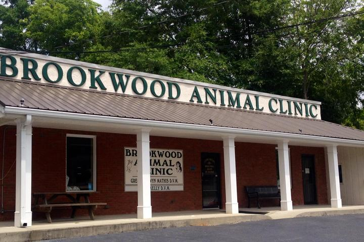 Pet Friendly Brookwood Animal Clinic
