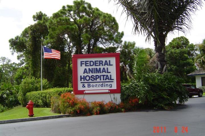 Pet Friendly Federal Animal Hospital