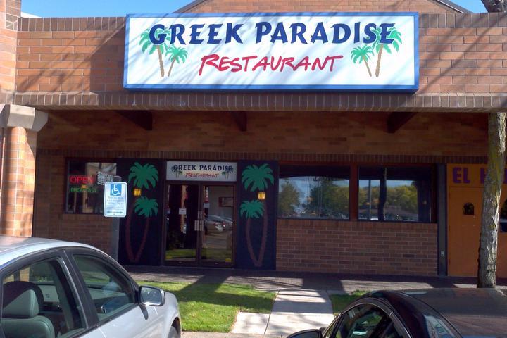 Pet Friendly Greek Paradise