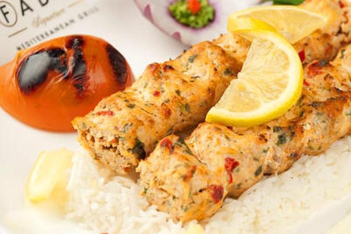Pet Friendly Fadi's Mediterranean Grill