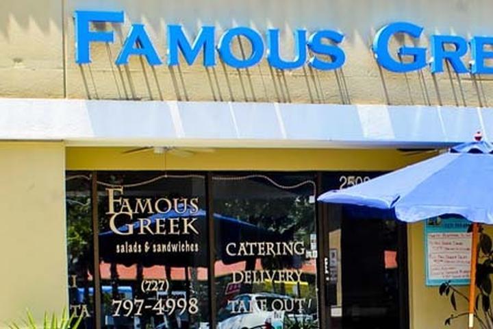 Pet Friendly Famous Greek Salads