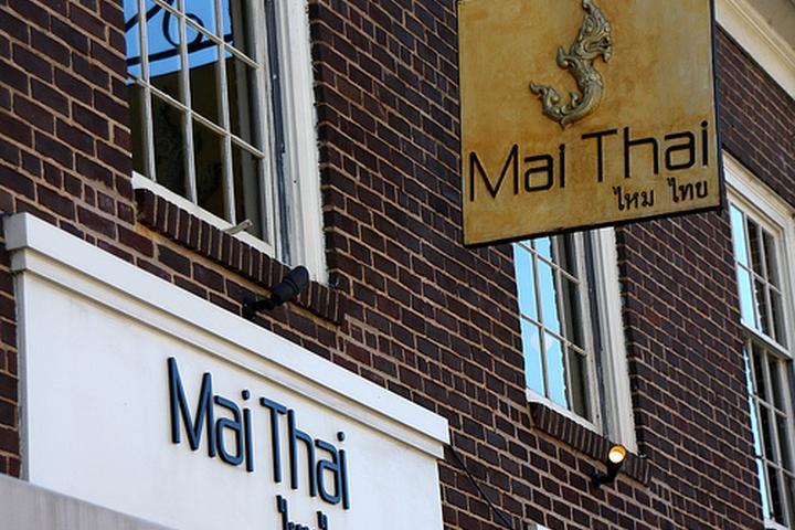Pet Friendly Mai Thai