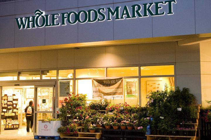 Pet Friendly Whole Foods Market