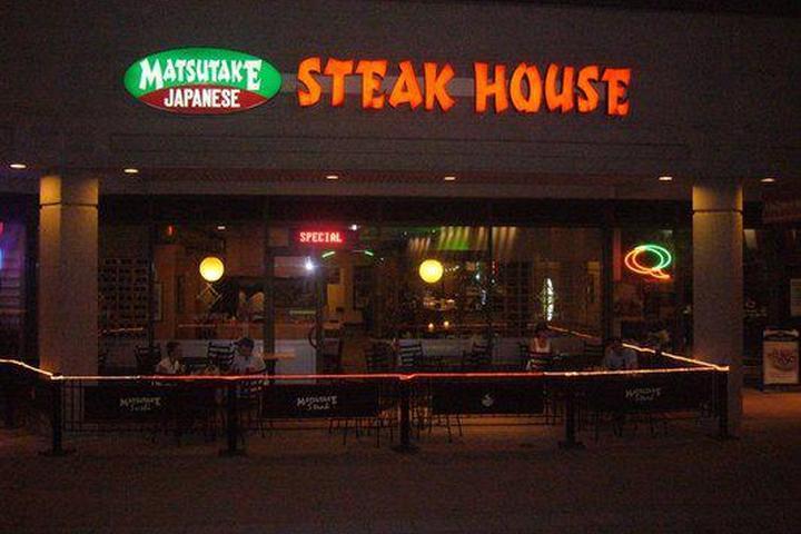 Pet Friendly Matsutake Sushi & Steak House