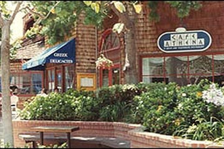 Pet Friendly Cafe Athena