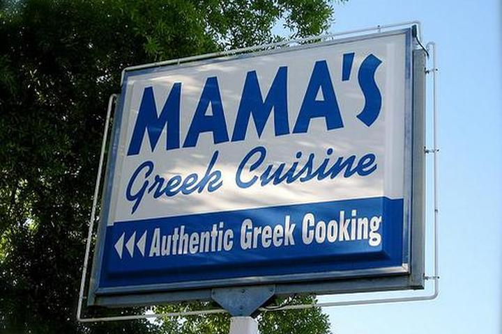 Pet Friendly Mama's Greek Cuisine