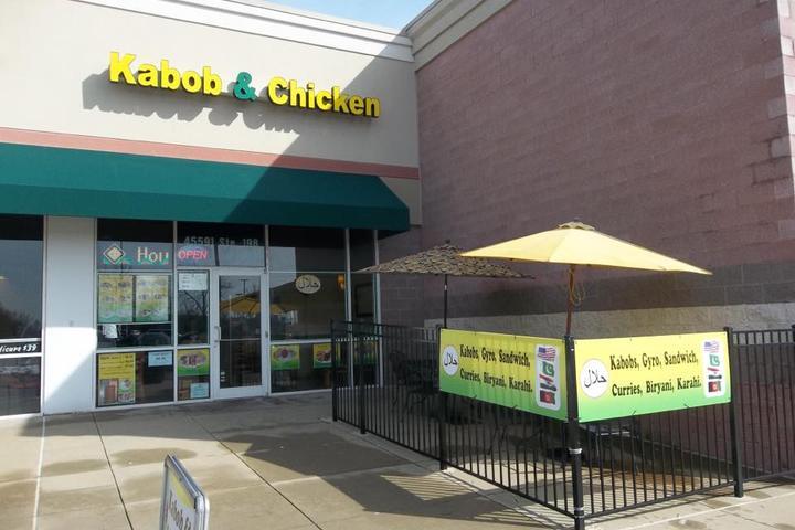 Pet Friendly Kabob and Chicken