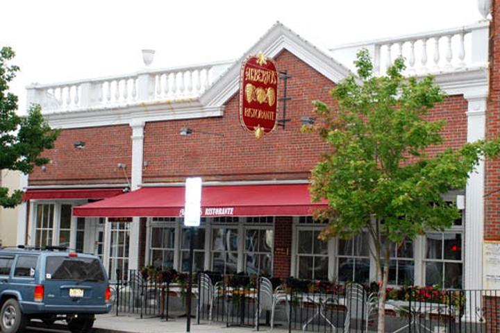 Dog Friendly Restaurants in Hyannis, MA - Bring Fido