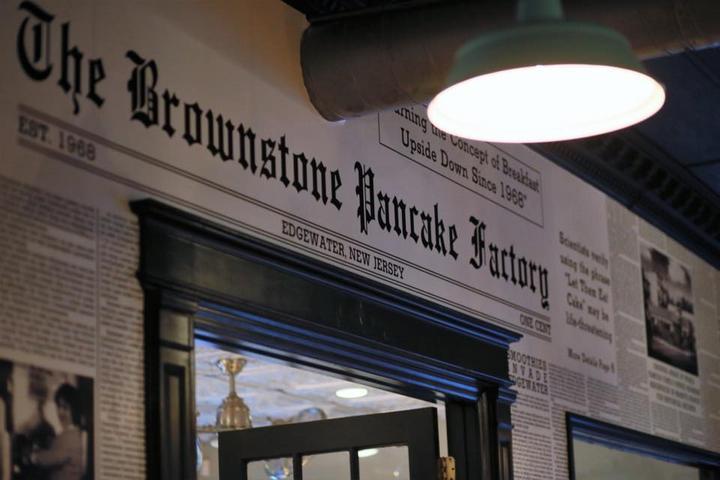 Pet Friendly Brownstone Pancake Factory
