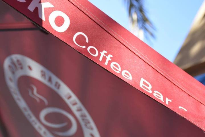 Pet Friendly Eko Coffee Bar and Tea House