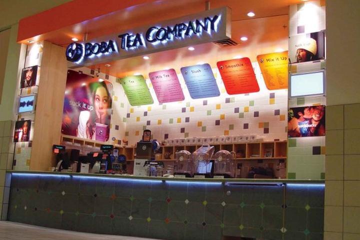 Pet Friendly Boba Tea Company