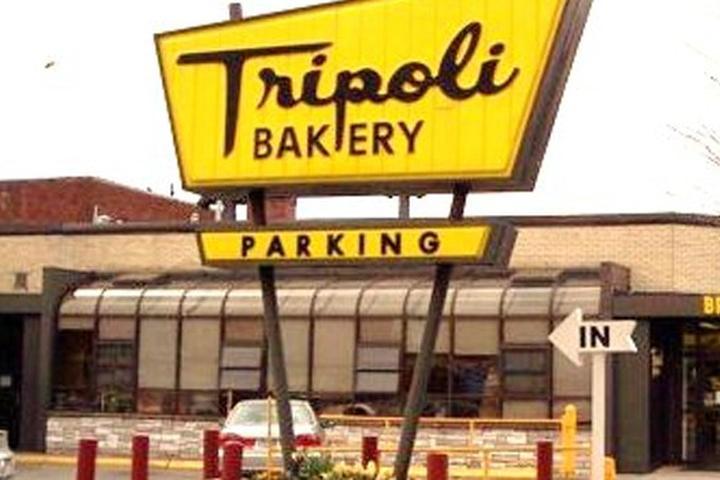 Pet Friendly Tripoli Pizza and Bakery