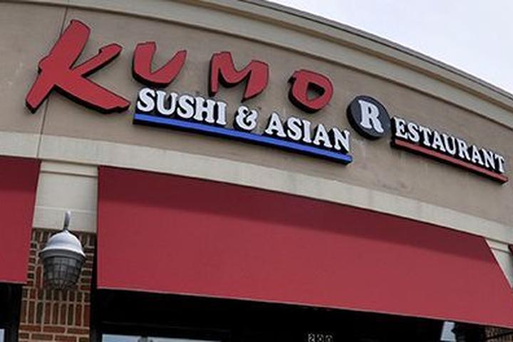 Pet Friendly Kumo Asian Bistro