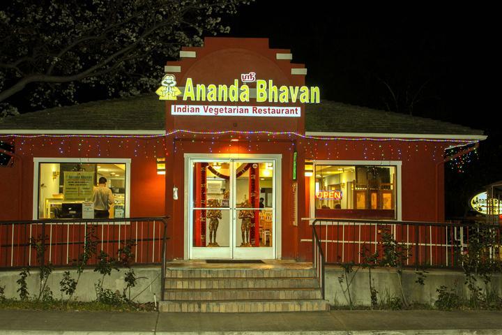 Pet Friendly Ananda Bhavan